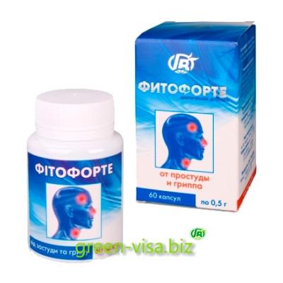 Капсулы Фитофорте От простуды и гриппа