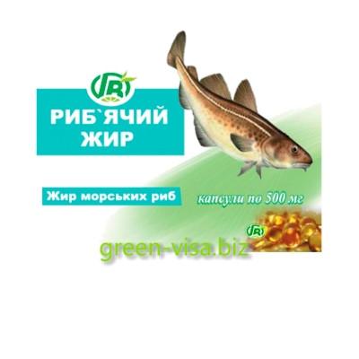 Капсулы Гринвит Рыбий жир