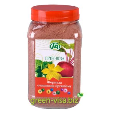 Пищевые волокна семян тыквы со свеклой - Формула очищения организма