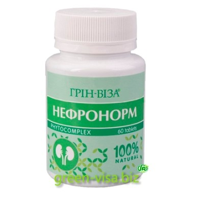 Нефронорм -Нутринол
