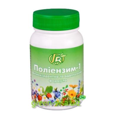 Полиэнзим - 1. Антиоксидантная формула 140г