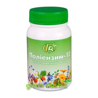 Полиэнзим - 12 Ранозаживляющая формула наружного применения 140г