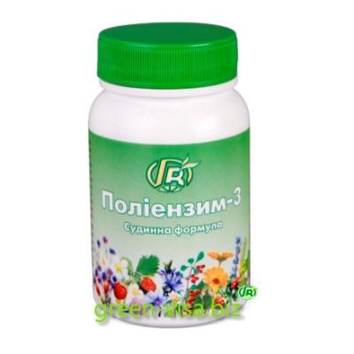 Полиэнзим - 3 Сосудистая формула 140г