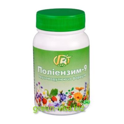 Полиэнзим - 9 Иммуномодулирующая формула 140г