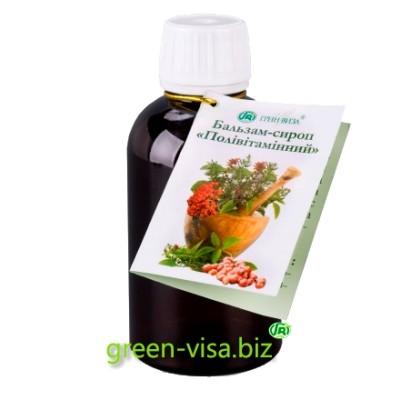 Бальзам-сироп Поливитаминный